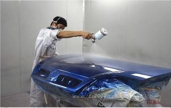 上海臻砚汽车科技有限公司