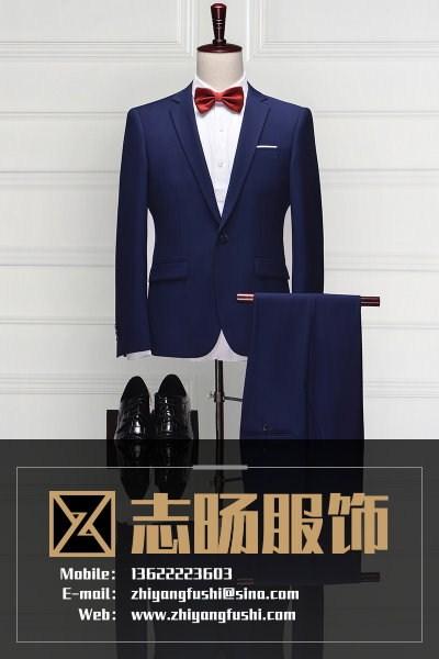 广州志旸服饰有限公司
