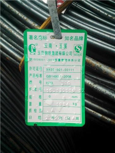 怒江州玉昆鋼材多少錢一噸 誠信互利 云南中埠貿易供應