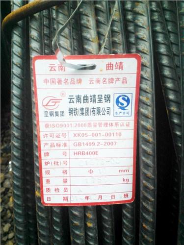 云南呈鋼鋼材廠家直銷電話 誠信服務 云南中埠貿易供應