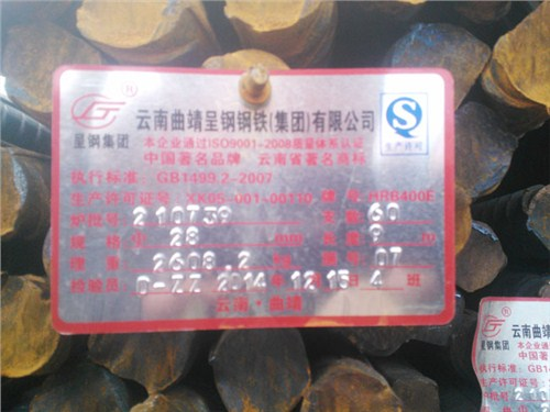 云南呈钢钢材报价 诚信服务 云南中埠贸易供应