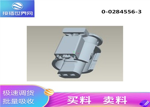 河北端子1-968857-1承诺守信 上海住歧电子科技供应