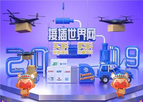 天津插座接插世界网专业团队在线服务 上海住歧电子科技供应