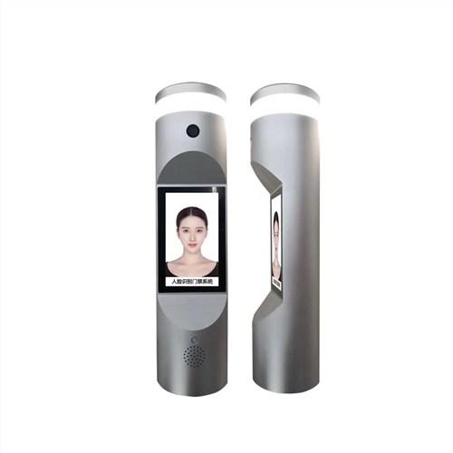 深圳市众鑫泰智能科技有限公司