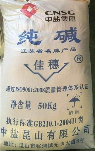 上海裕纳化工有限公司