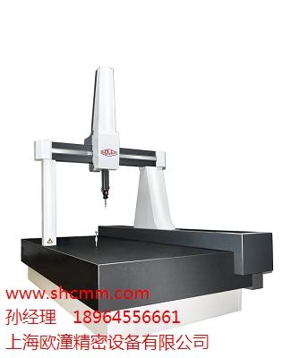 悬臂式测量机