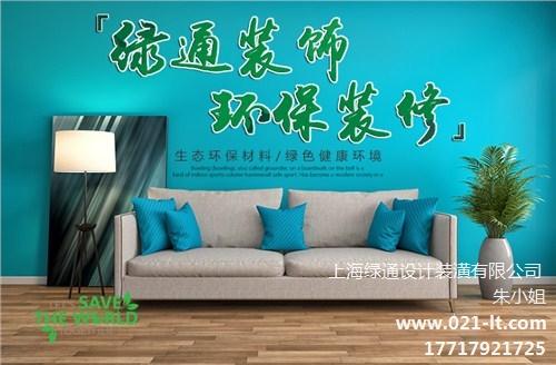 上海浦东室内装饰设计效果