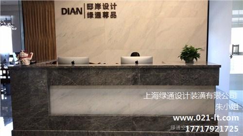 上海室内装饰企业