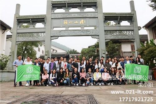 上海浦东室内装饰企业分布