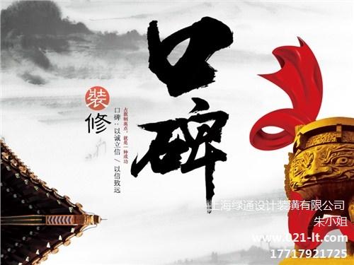 上海装修公司好评率