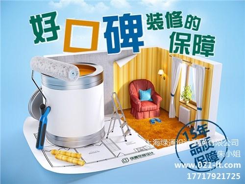 上海室内装修公司设计师
