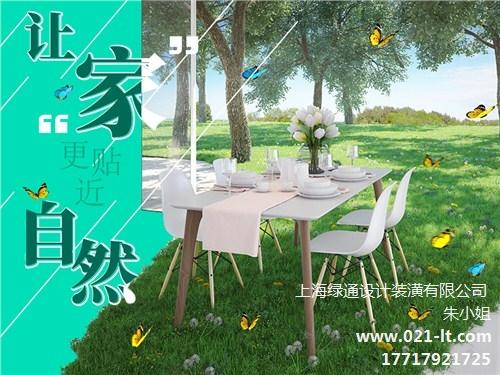 上海浦东室内装饰设计施工