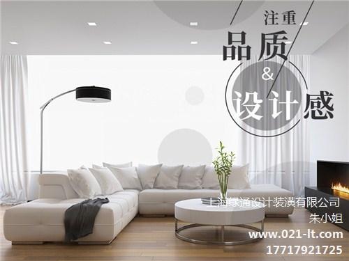上海浦东室内装潢施工