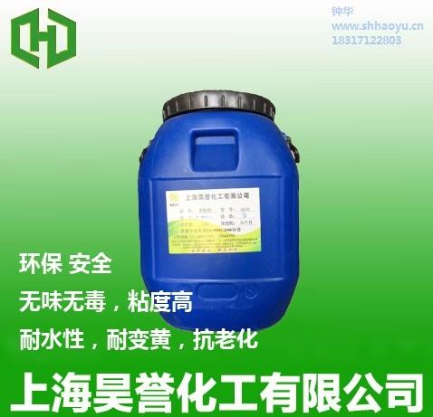 上海胶水厂家哪里有