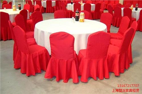 宴会桌椅租赁公司