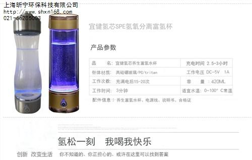 上海昕宁环保科技有限公司