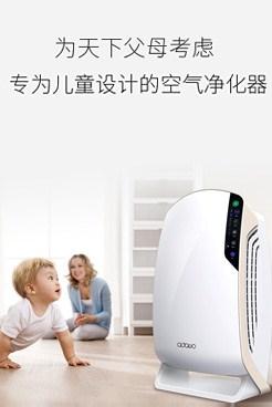 销售上海去甲醛空气净化器820F多少钱 爱达屋供
