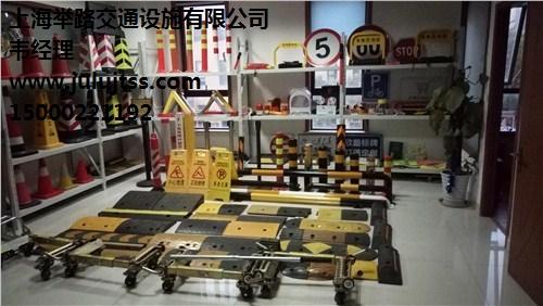 上海减速带价格