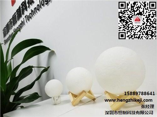 深圳3d打印机 深圳3d打印机牌子 深圳3d打印机价格恒制供