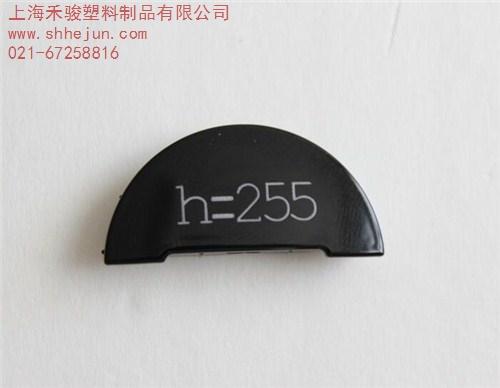 上海pvc注塑加工厂