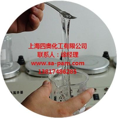 上海四奥化工有限公司
