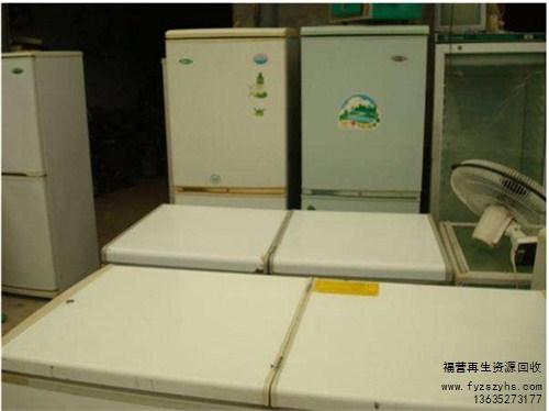 长乐回收冰柜