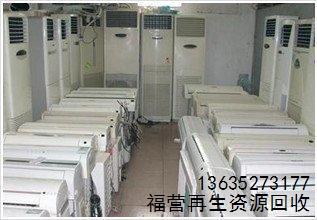福州电器回收公司