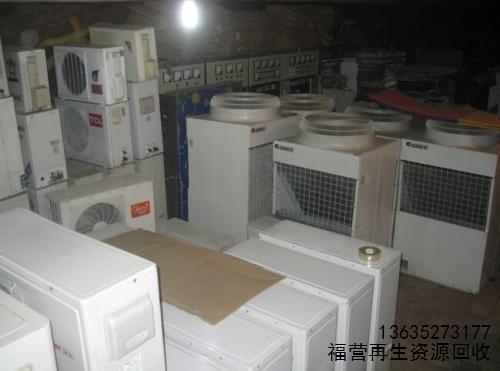 仓山回收空调
