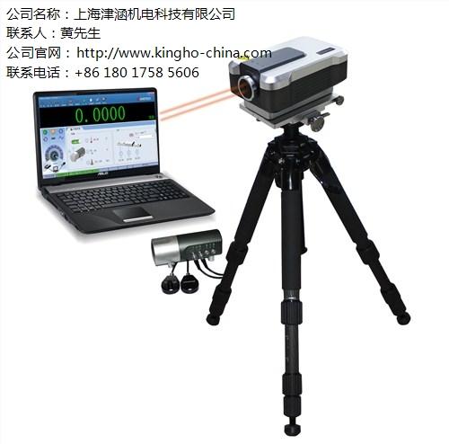 上海津涵机电科技有限公司
