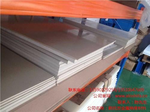 深圳市新氏发金属绝缘材料有限公司