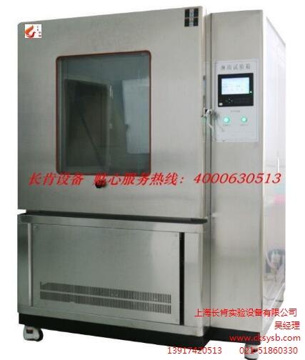 CK-GDW-300高低温试验箱