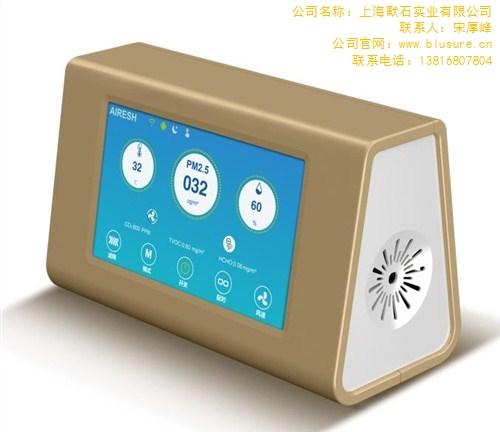 分离式检测仪哪家好-选上海默石供-价格公道
