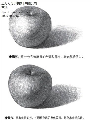 上海而习信息技术有限公司