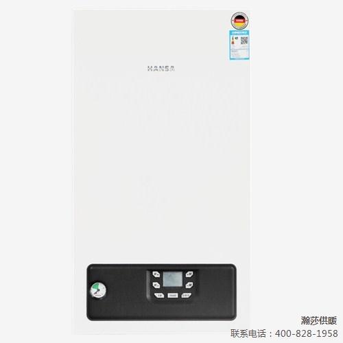 瀚莎热力科技有限公司