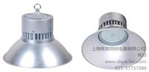 上海雅宸照明电器有限公司