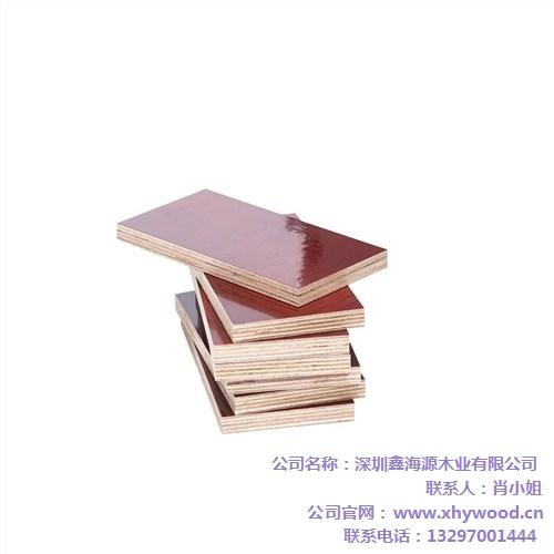 深圳建筑木模板销售