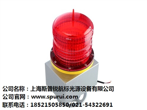 LED航空灯