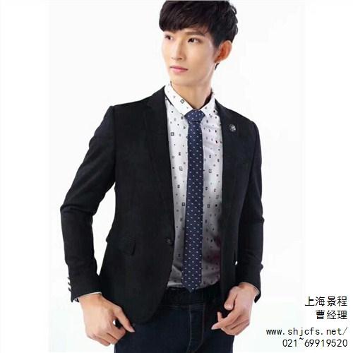 上海景程服饰有限公司
