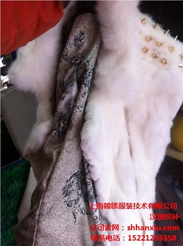 上海皮衣修改翻新的店