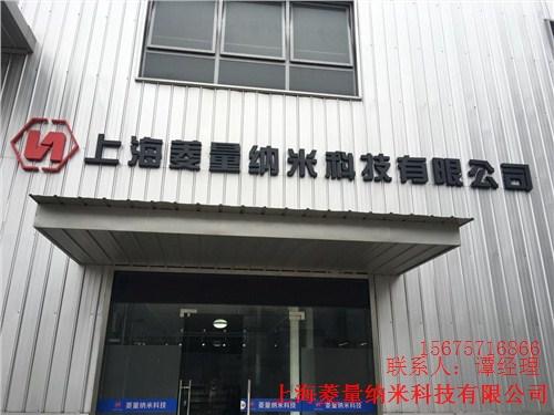 上海量子加工工厂 量子能量产品代加工 江苏量子公司 菱量供