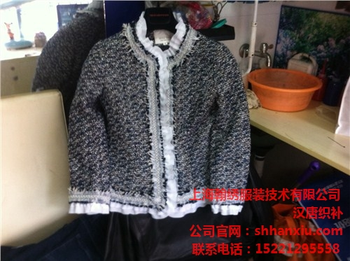 上海羊绒毛衣破洞织补地址