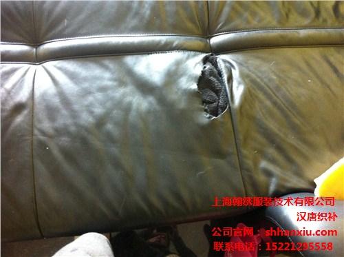 上海织补布艺沙发破洞