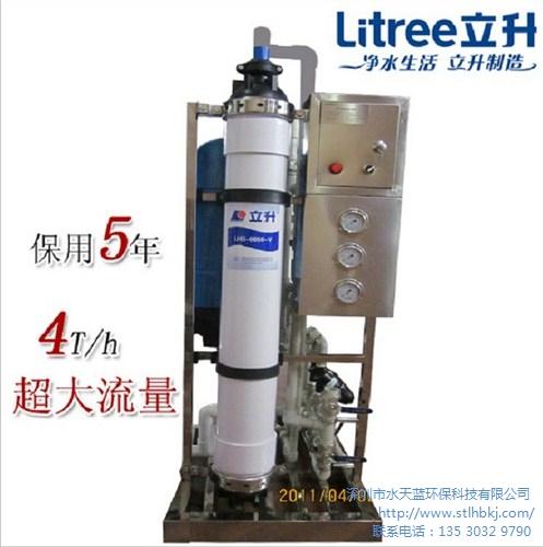 立升超滤膜LH3-1060-V