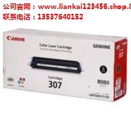 打印机碳粉 打印机加碳粉 打印机加碳粉价格 品特公司
