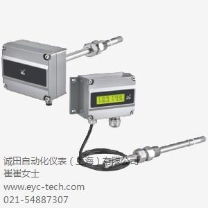诚田自动化仪表(上海)有限公司