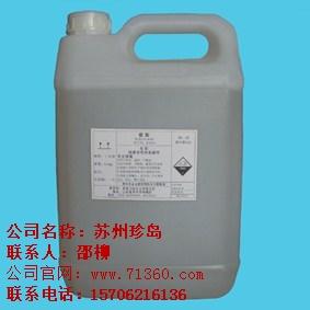 苏州化工原料_水处理化学品_环保清洗剂 珍岛供