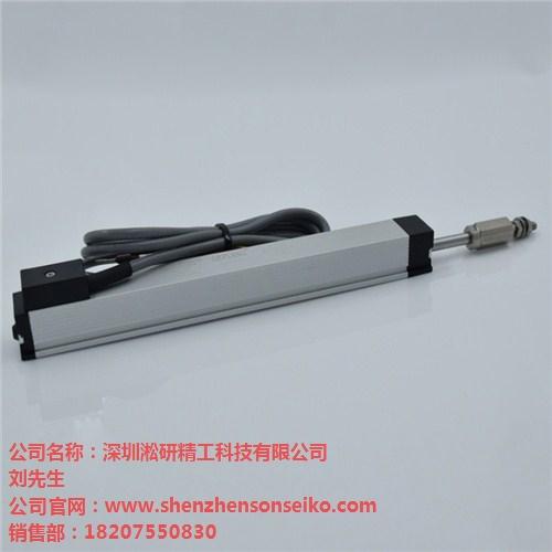 深圳市淞研精工科技有限公司