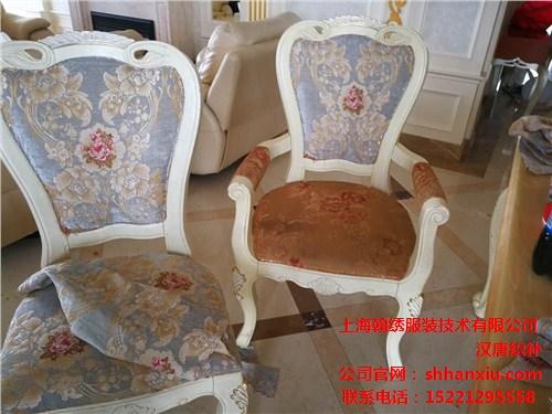 上海餐椅换布翻新厂家