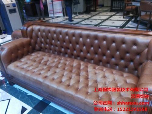 上海旧皮沙发换皮修补的地方