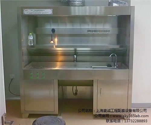 上海化验室实验台厂家
